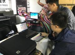 Zhenfeng (Guangzhou) Technology Co., Limited