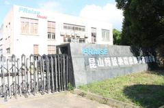 Kunshan Praise Precision Mould Co., Ltd.