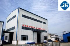 Wuhan Wan Hai Sheng Da Trade Co., Ltd.