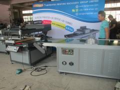 Tamprinter Printing Machinery Limited