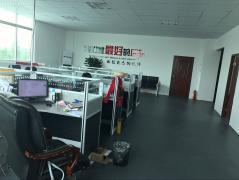 Guangzhou Wllighting Appliance Co., Ltd.