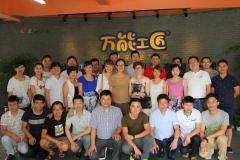 Zhejiang Beima Education & Technology Co., Ltd.