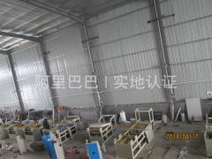 Ruian Dongchen Packaging Machinery Co. Ltd.