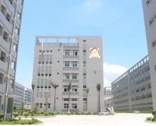 Just Solar-Lighting Industries Co., Ltd.