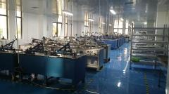Changchun Yutai Optics Co., Ltd.