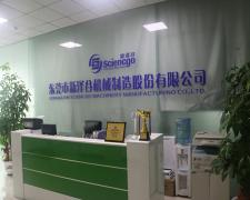 Dongguan Sciencgo Machinery Manufacturing Co., Ltd.