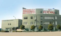Zhejiang Songqiao Pneumatic & Hydraulic Co., Ltd.