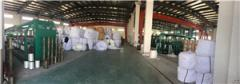 Jiangsu Haifeng Rope Technology Co., Ltd.