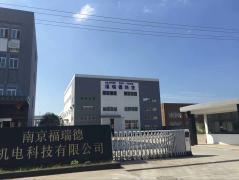 NanJing FRD Mechanical & Electrical Technology Co., Ltd.