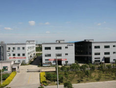 Suzhou Fubang Machinery Chain Transmission Manufacture Co., Ltd.