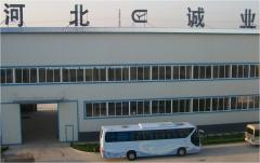 Hebei ChengYe Intelligent Technology Co., Ltd.