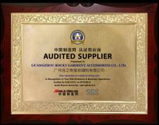 GUANGZHOU ROCKY GARMENT ACCESSORIES CO., LTD.