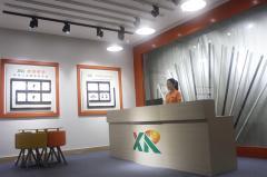 Dongguan Xinrui Lighting Co., Ltd.