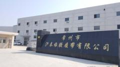Changzhou Hutai Rubber Track Co., Ltd.