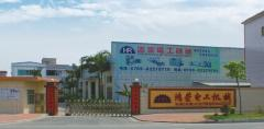 Dongguan Hongrong Eletrical Machinery Co., Ltd.
