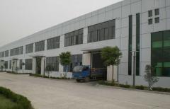 Nanjing Future Steel Industry Co., Ltd.