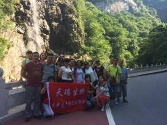 Xi'an Tianrui Biotech Co., Ltd.