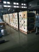 Jiangyin Topsun Packing Material Co., Ltd.