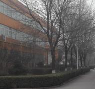 Jinan Wat Power Co., Ltd.