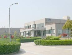 Shengzou Rubber&Plastics(Suzhou)Co., Ltd.