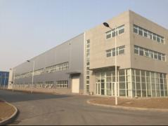 Aerospace Long March Arimt Technology Co., Ltd.