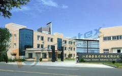 Zhangjiagang Free Trade Zone Greatex International Co., Ltd.