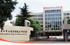 Wuhan Allcct Science And Technology Ltd.