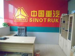 Jinan Chen Peng Trade Co., Ltd.