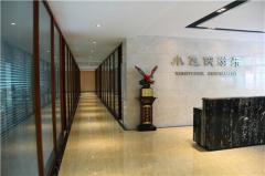 Xiaofeixia Amusement Equipment Co., Ltd.