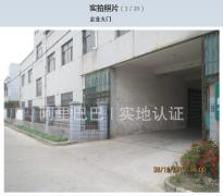 Ningbo Darston Innovative Machinery Tech. Co., Ltd.