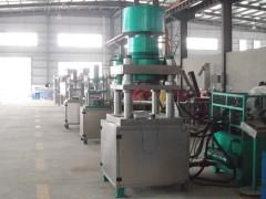 Changzhou Aomuhalei Machinery Co., Ltd.