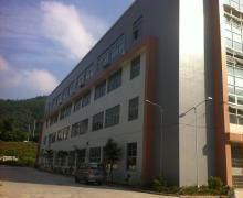 Zhongshan H. R. T. Precision Steel Ball Co., Ltd.