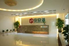Shenzhen Zhonganxie Technology Co., Ltd.