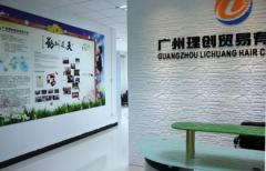 Guangzhou Lichuang Trading Co., Ltd.
