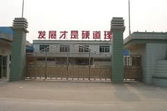 Shenzhen Goldenwall Ceramic Co., Ltd.