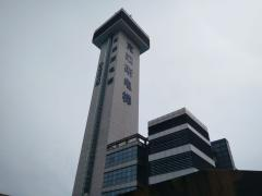 Chryce Elevator (China) Co., Ltd.