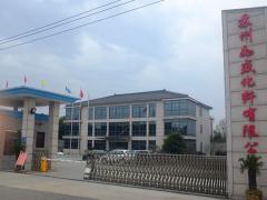 Suzhou Rusheng Chemical Fiber Co., Ltd.