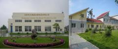 Dangyang Dan Metal Products Co., Ltd.