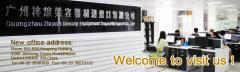 Guangzhou Guji Beauty Equipment Company Limited