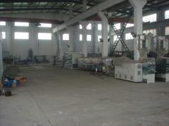 Zhangjiagang Fenghua Machinery Co., Ltd.