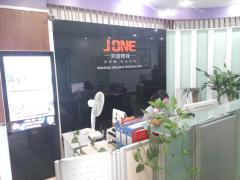 Shenzhen General Welder Technology Co., Ltd.