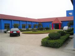 Chengdu Shuhong Equipment Manufacturing Co., Ltd.