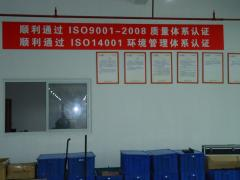 Aoyodi Electronic Co., Ltd.