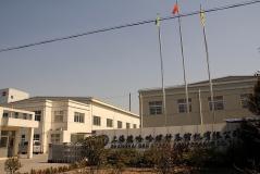 Shanghai DHH Screw Compressor Co., Ltd.