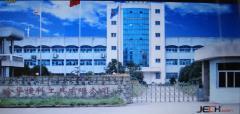 Jinhua Jech Tools Co., Ltd.