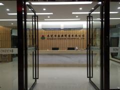 Dongguan Dingxing Industry Co., Ltd.