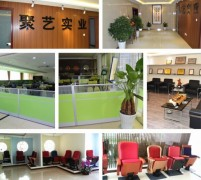 Chongqing Juyi Industry Co., Ltd.