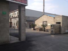 Shanghai Toptape Industrial Material Co., Ltd.