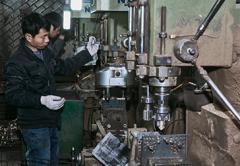 Wenzhou Caesarway Hardware Products Co., Ltd.