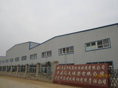 Xiaogan Ruisheng Mechanical & Electrical Manufacturing Co., Ltd.